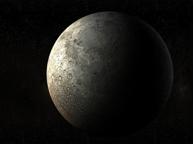 "Scientists find a ""Cold"" Dwarf Planet near the Sun"