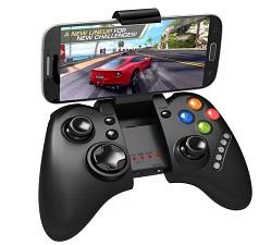 Mobile Phone Gamepad Market